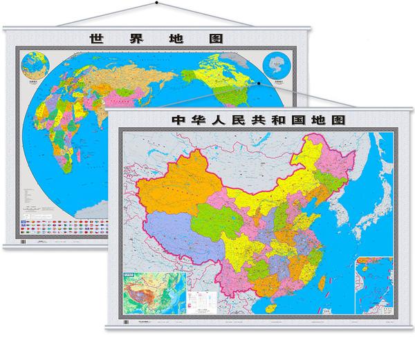 2019全新版中国地图挂图+世界地图挂图 宽1.6米 高1....