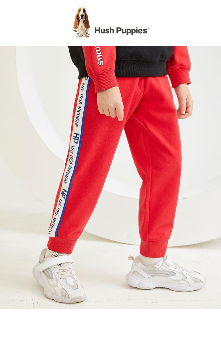 暇步士 男童时尚运动休闲裤 天猫优惠券折后¥88包邮(¥168-80)105~170码多色可选