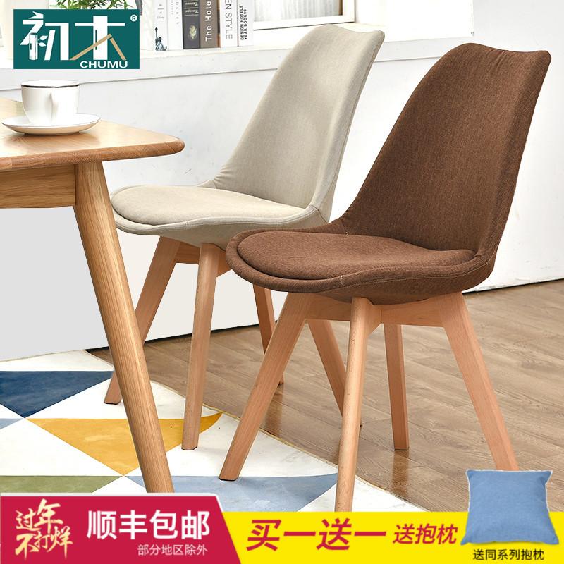 Рано дерево дерево стул творческий домой стул современный простой случайный стул для взрослых нордический спинка стула ирак уильямс стул