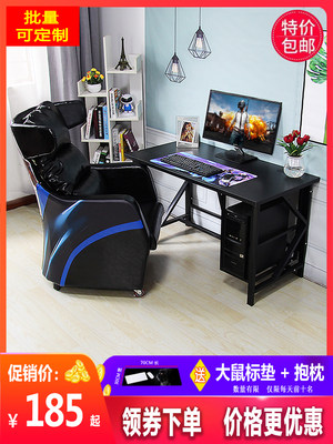 Internet cafes Internet cafes sofa tables and chairs desktop computer tables home set single game office gaming table one seat