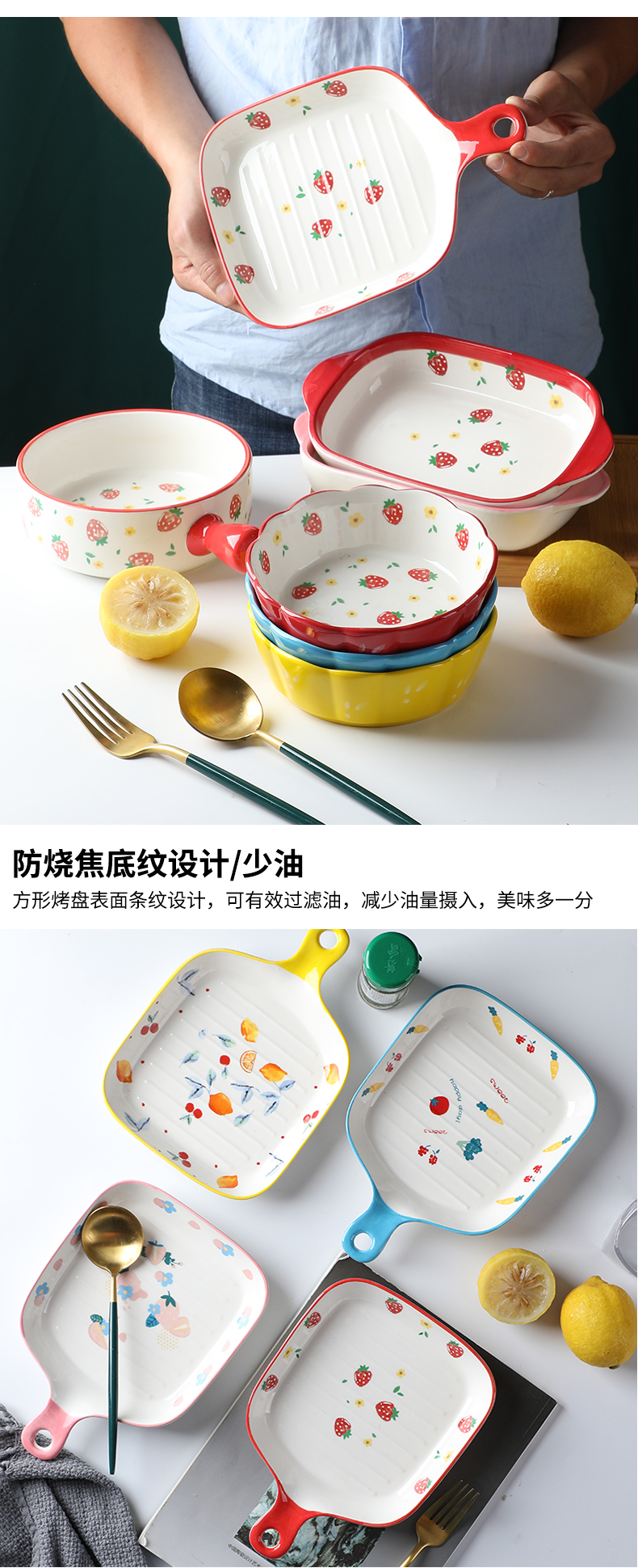 手绘双耳盘子家用陶瓷烤盘创意焗烤饭碗网红水果盘可爱早餐盘烘焙盘详细照片