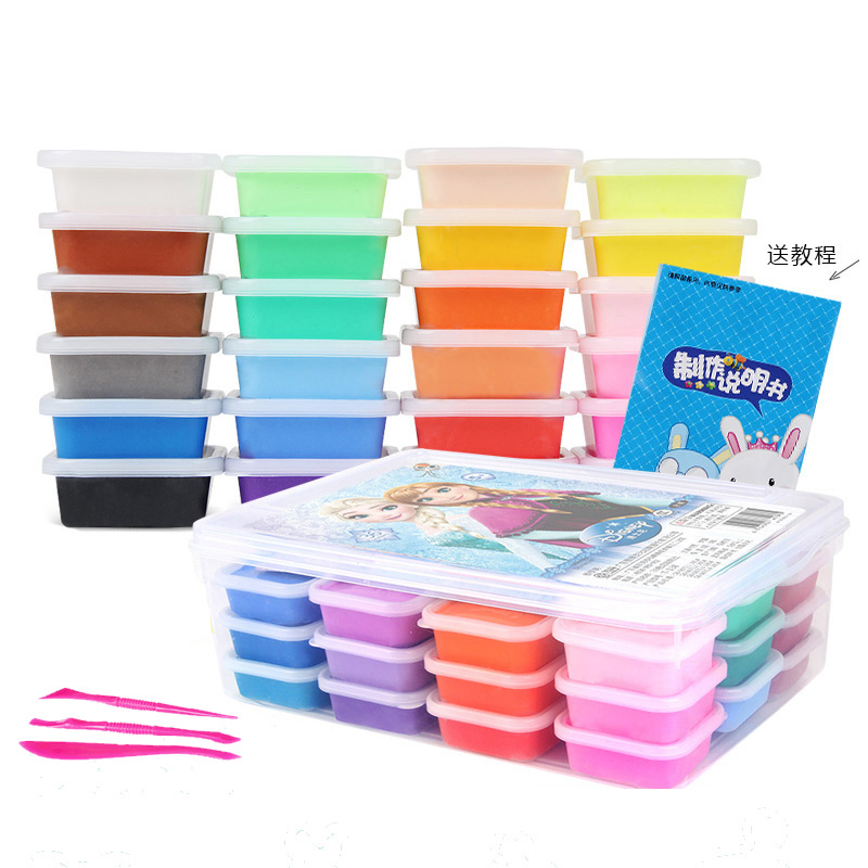 24 color ultra light clay storage box cup