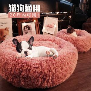 猫狗窝猫咪用品冬季保暖小型犬宠物网红可爱创意法斗泰迪深度睡眠