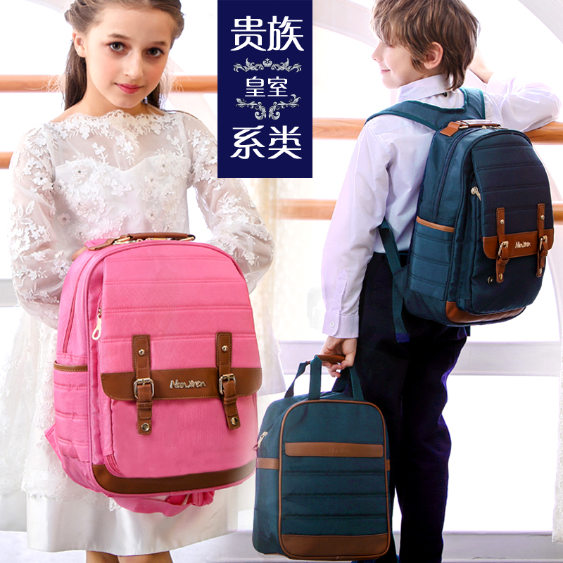 9eb3a8e9e0 USD 151.26  Schoolbag pupils boys backpack 6-12 years old girls 1-3 ...