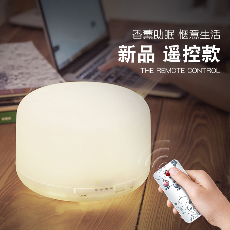 NEW PRODUCT SNAPPED UP (SMART REMOTE CONTROL) LARGE CAPACITY 850ML WARM LIGHT + 10 BOTTLES OF ESSENTIAL OIL