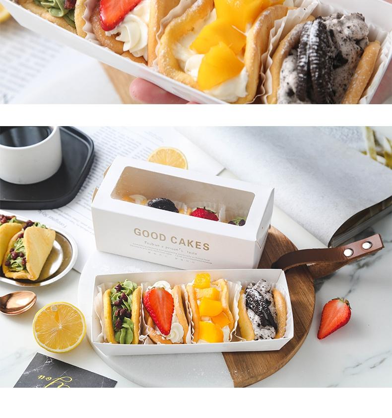烘焙长条抽屉西点蛋糕卷盒古早蛋糕毛巾捲包装盒子抱抱捲筒卫生纸盒个详细照片