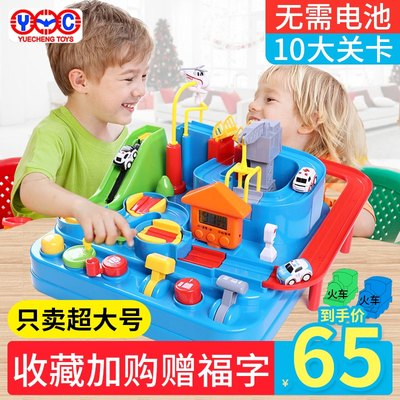 Yuecheng Automobile Breakthrough Big Adventure Small Train Rail Car Toy Puzzle Multifunctional Children Boy Birthday Gift