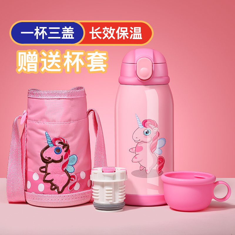 Cute children's insulation cup with straw dual-use kindergarten primary school students portable water cup baby kettle girl