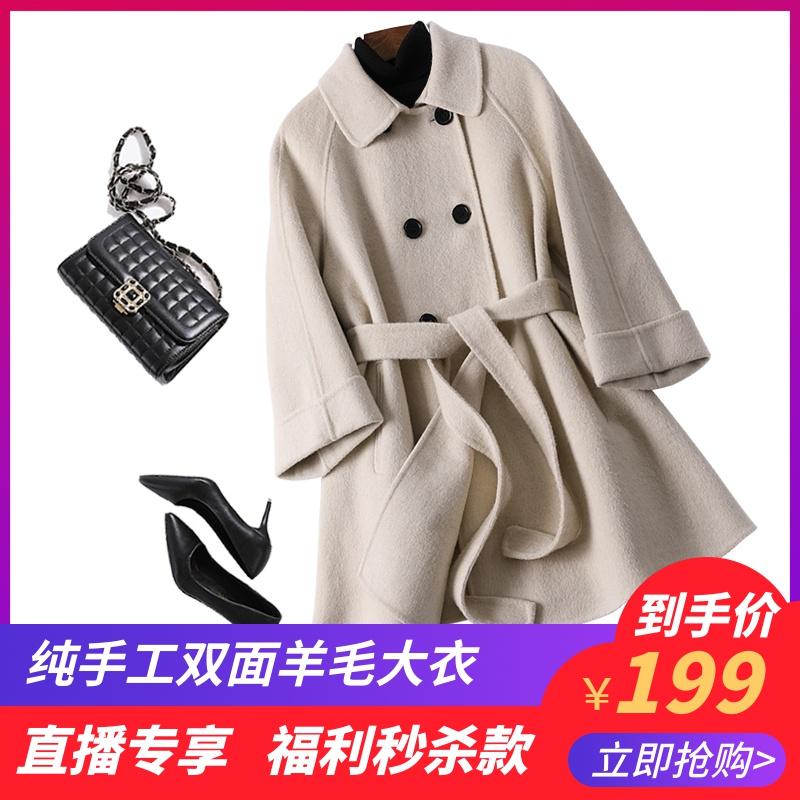2019新款短款尼手工双面外套女系带羊绒小个子羊毛宽松大衣零时尚