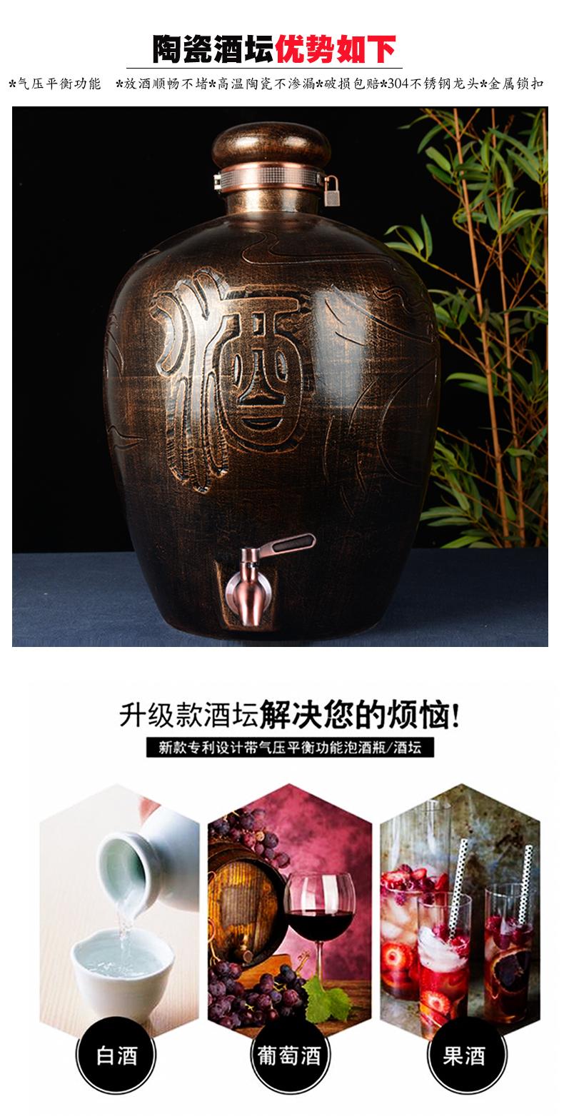Jingdezhen ceramic porcelain bottle home wine pot seal wine bottle is empty wine jar ceramic 20 jins 30 jins 50 pounds