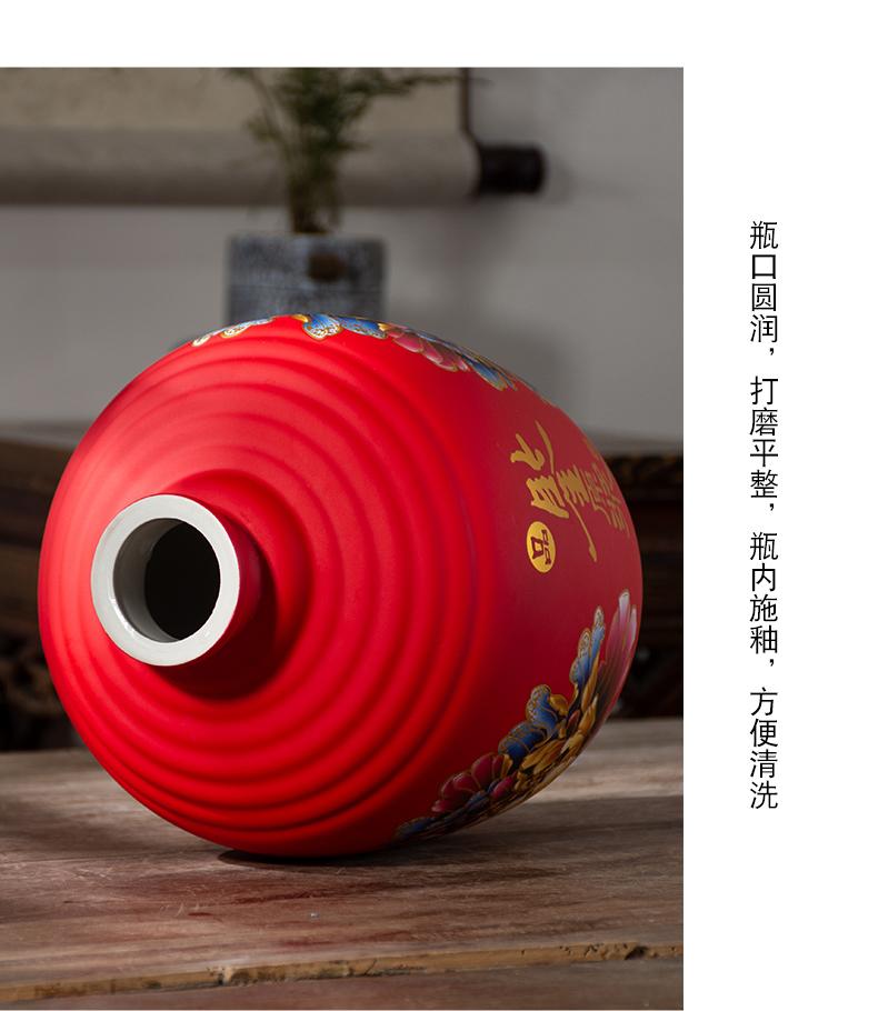 Jingdezhen ceramic wine jars archaize 5 jins put household with cover hip bottle wine sealed bulk liquor bottles