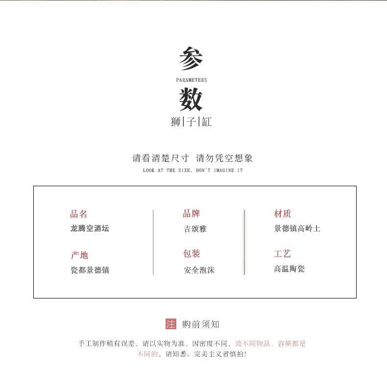 Jingdezhen ceramic terms jar (/50 install archaize it household sealed bottles with tap