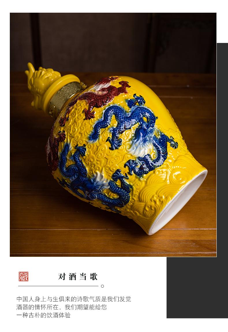 Jingdezhen ceramic terms bottle with gift box 10 jins home to liquor bottles jars creative seal pot liquor container