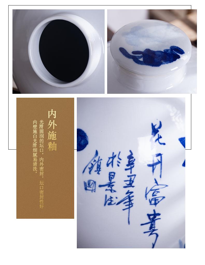 Mercifully jars wine bottle of blue and white porcelain of jingdezhen ceramics 20 jins 30 jins of 50 pounds with leading wine wine jar jar