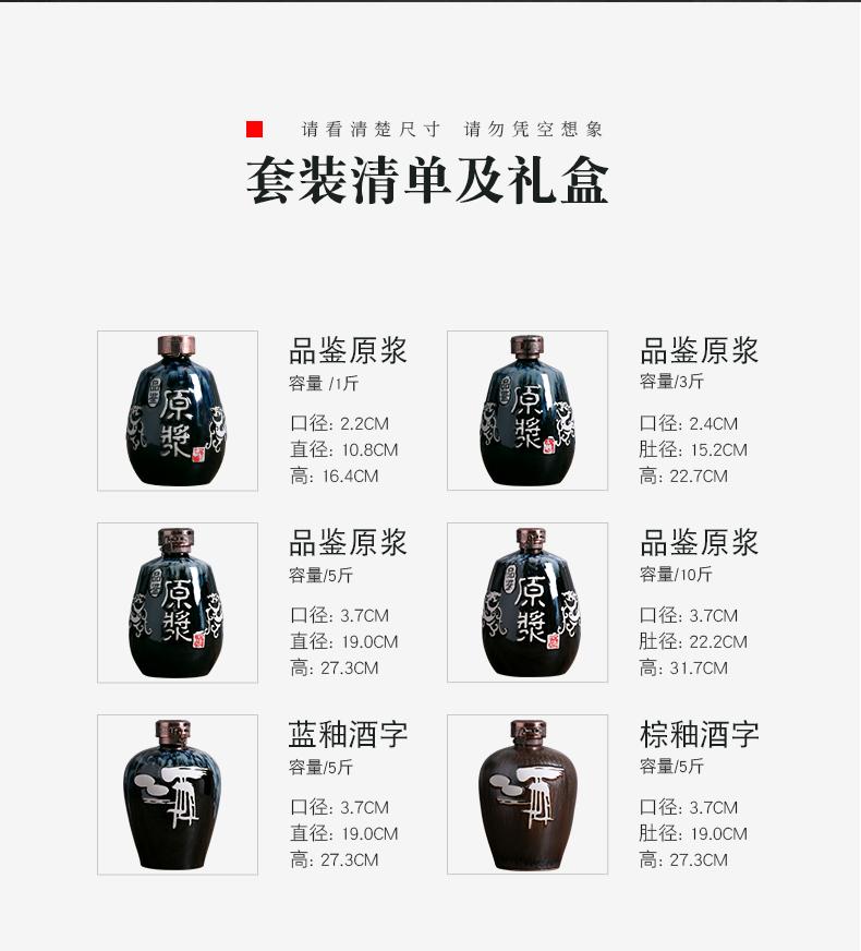 Jingdezhen ceramic bottle 1/2/3/5/10 jins domestic liquor pot of empty bottle seal storage jars flask