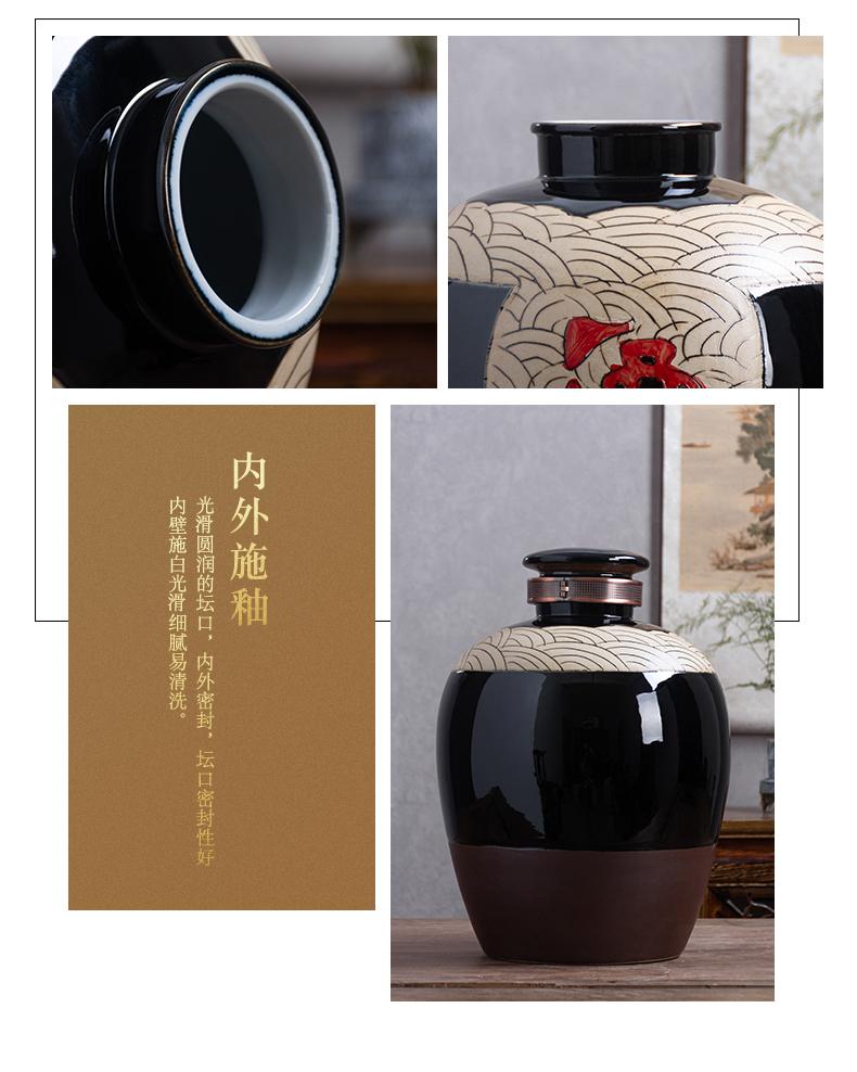 Archaize of jingdezhen ceramic jar (50 kg/bottle of household hoard seal wine bottle is empty