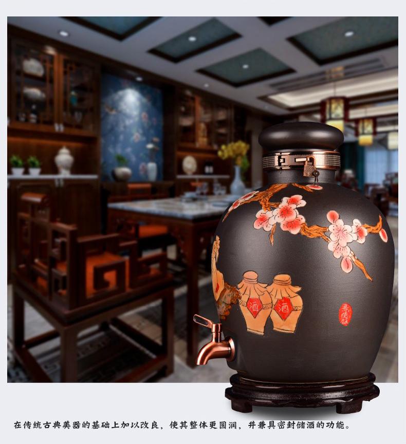 Jingdezhen ceramic jars household seal aged wine jar jars wine furnishing articles mercifully wine restoring ancient ways of it