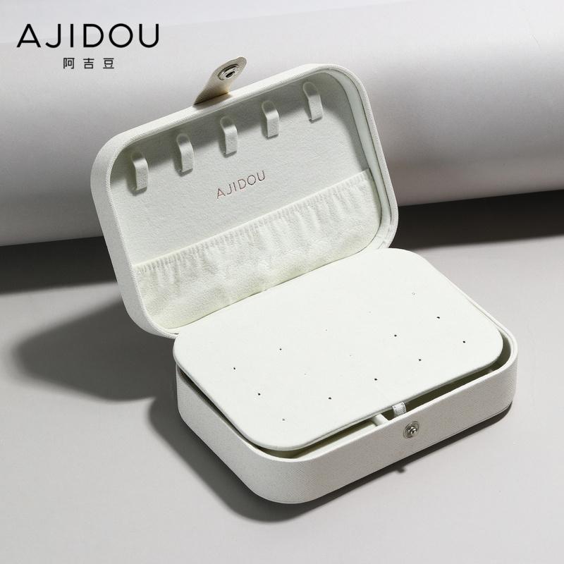 AJIDOU 阿吉豆 简约首饰盒 天猫优惠券折后¥54包邮(¥59-5)