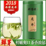 【祥有味旗舰店】 2018西湖龙井新茶50g 券后6.8元包邮 0点开始