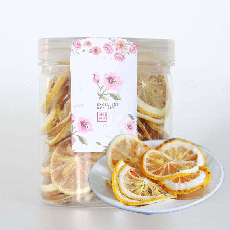 第二罐半价 国书天香 冻干柠檬片茶50克 干片新泡茶花草花果茶
