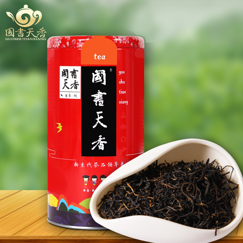 正山小种红茶200g  2020年武夷山桐木关茶叶散装罐装红茶奶茶专用