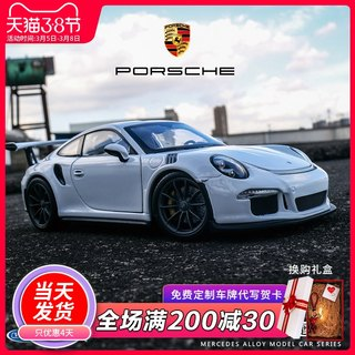 Willie 1:24 Porsche 911gt rsr original sports car car model simulation alloy car model metal boy