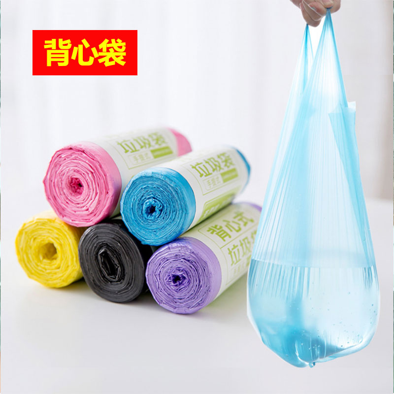 Pretty oriental garbage bag home carry-on thickened black kitchen disposable vest plastic bag medium wholesale