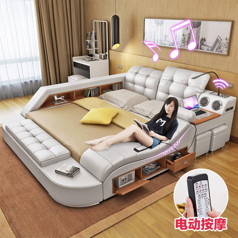 Smart massage leather bed bed bed bed 1.8 m wedding bed soft bed modern minimalist master bedroom multi-functional