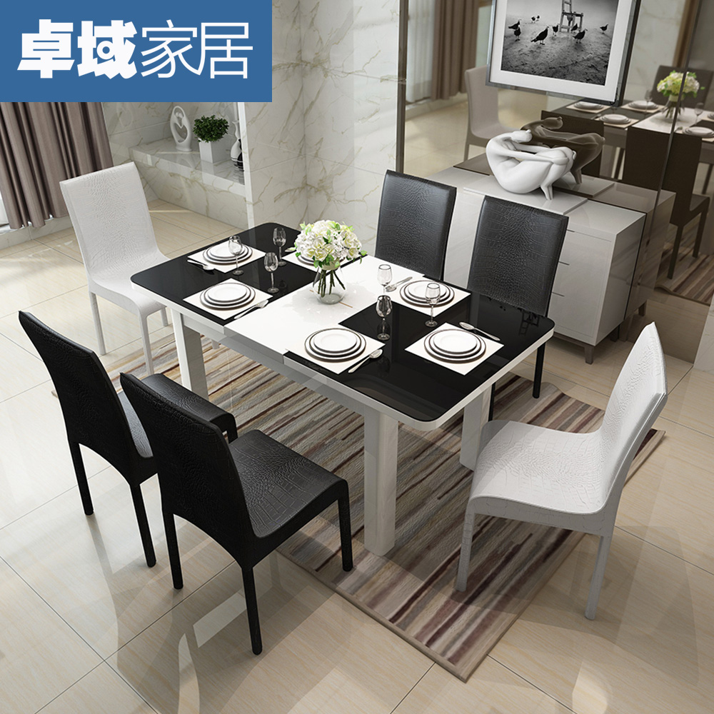 Telescopic Dinette Combination Dining Table Simple Modern Adjule Six Chairs Black And White Rectangular Tables