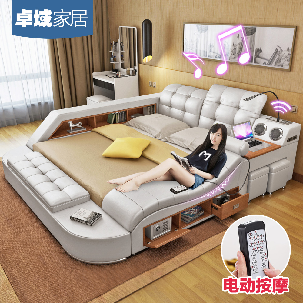 Smart massage leather bed tatami bed double bed 1 8 m wedding bed soft bed modern simple master bedroom multifunction