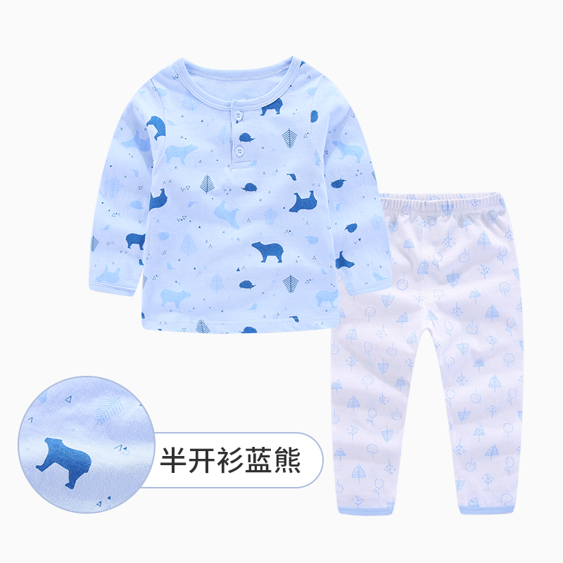 AIR CONDITIONING SUIT - HALF CARDIGAN BLUE BEAR