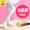 Children's pantyhose spring and autumn thin girls thickening leggings autumn and winter baby white stockings practice dance socks