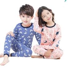 儿童保暖内衣秋衣秋裤套装冬季睡衣