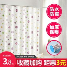Shower curtain set waterproof cloth sanitary partition broken curtain bathroom bath free punch curtain bath thickened mildew hanging curtain