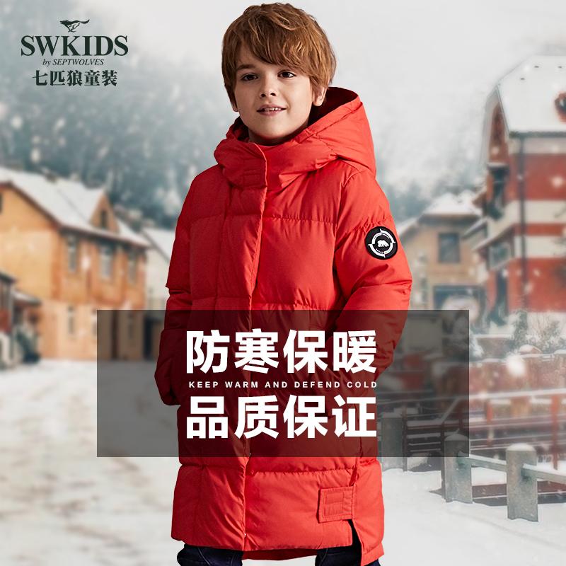 Swkids 七匹狼童装 19年秋季新款 中长款儿童羽绒服 凑单折后¥228包邮 110~170码4色可选
