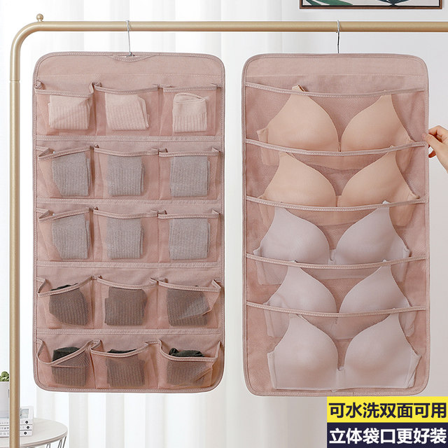 Underwear storage hanging bag wardrobe storage artifact bag finishing storage frame wall hanging underwear bra storage