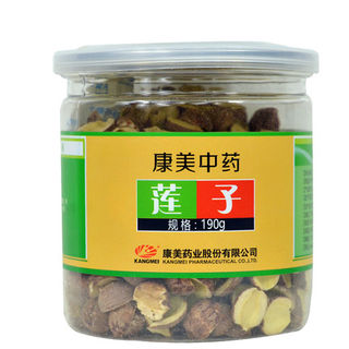 Kangmeilianzi 190g canned Hunan special selection lotus seed