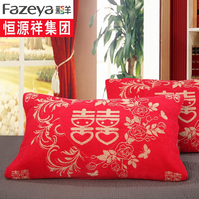 Hengyuanxiang Caiyang Dahong đám cưới gối khăn đám cưới hạnh phúc từ cặp dày khăn gối quà bông đôi gối khăn - Khăn gối