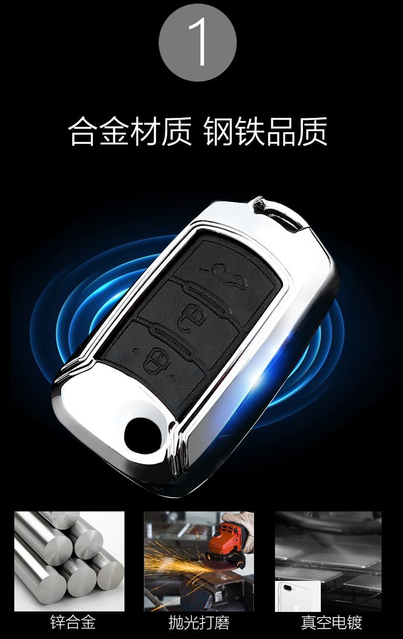 广汽传祺GS4钥匙包套GS8智能GS5折叠GA6遥控GS7汽车钥匙壳扣金属3张