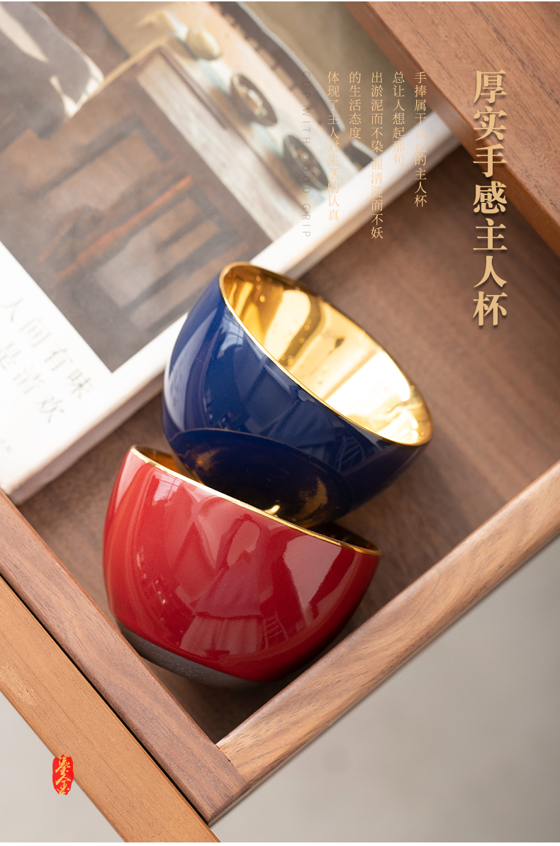 Fine gold gold cup cup cup master cup kung fu tea cups tire iron ceramic sample tea cup jinzhan cup high - grade tea cup