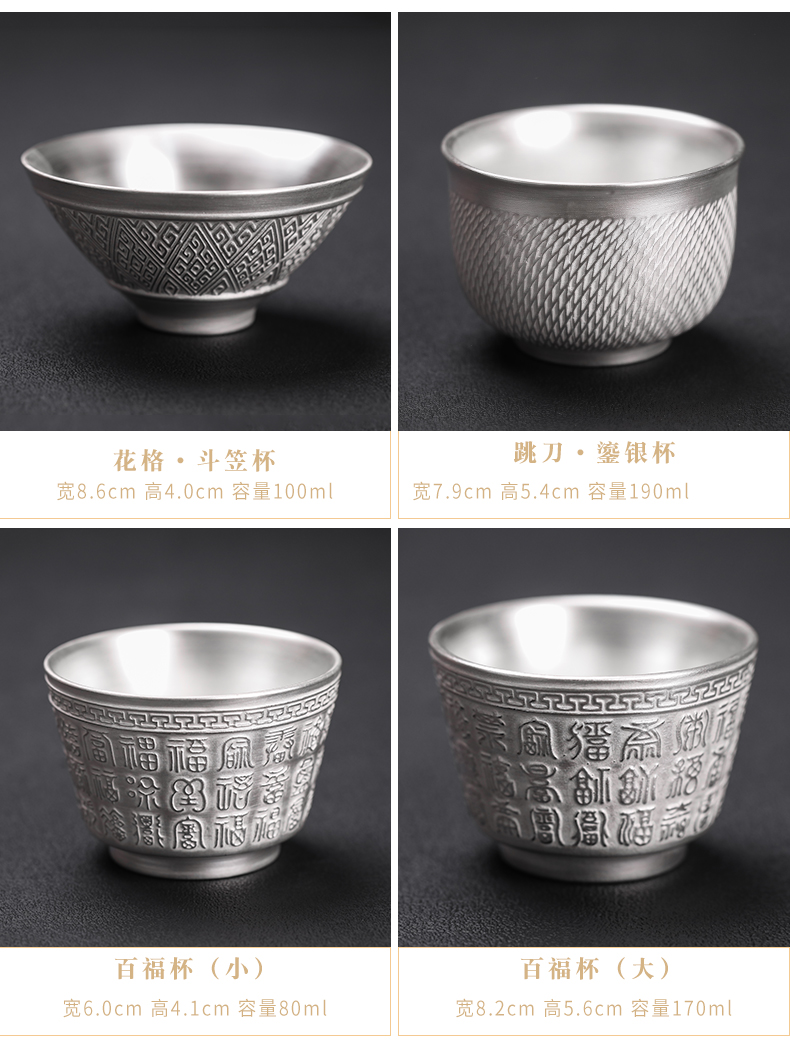 Tasted silver gilding the cup sample tea cup cup violet arenaceous kung fu tea cup tea cup jump cut large individual cup silver cup