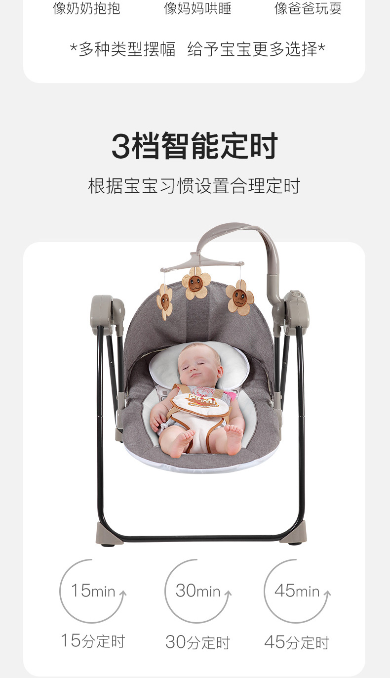 哄娃神器婴儿电动摇摇椅宝宝哄睡摇篮带娃睡觉安抚椅躺椅解放双手详细照片