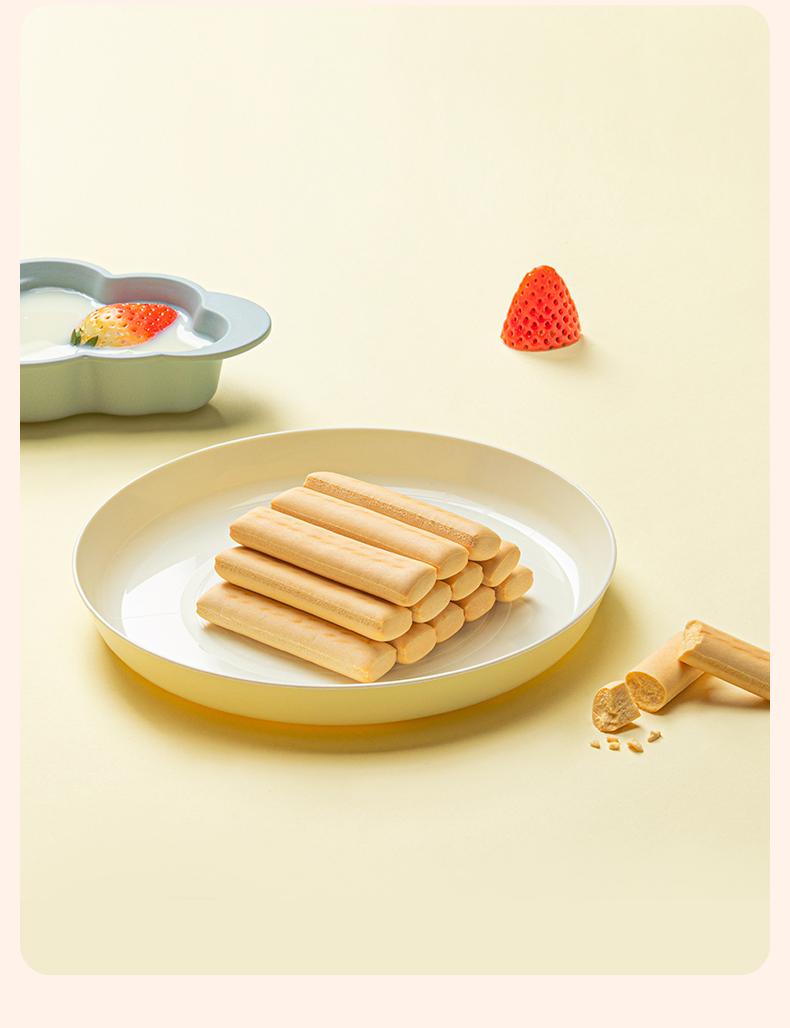 秋田满满磨牙棒6个月米饼磨牙饼干