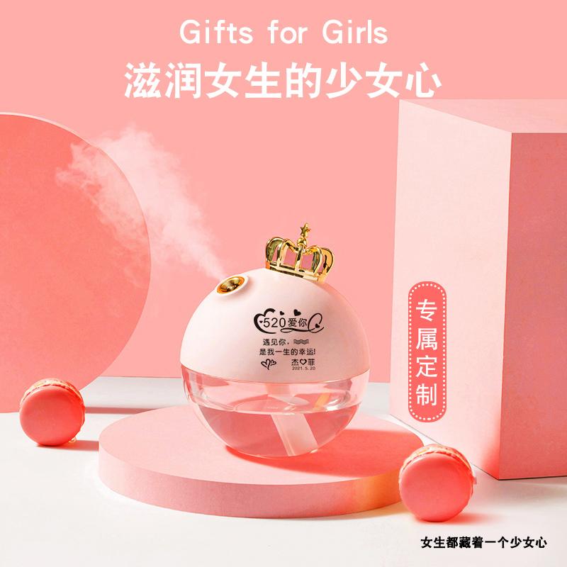 生日礼物女生实用送闺蜜的高级仪式感创意女朋友女友的毕业纪念品