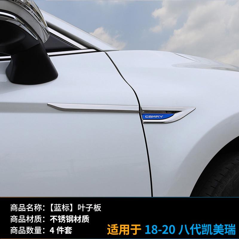 Team sườn xe inox logo Camry   2019-2021 - ảnh 5