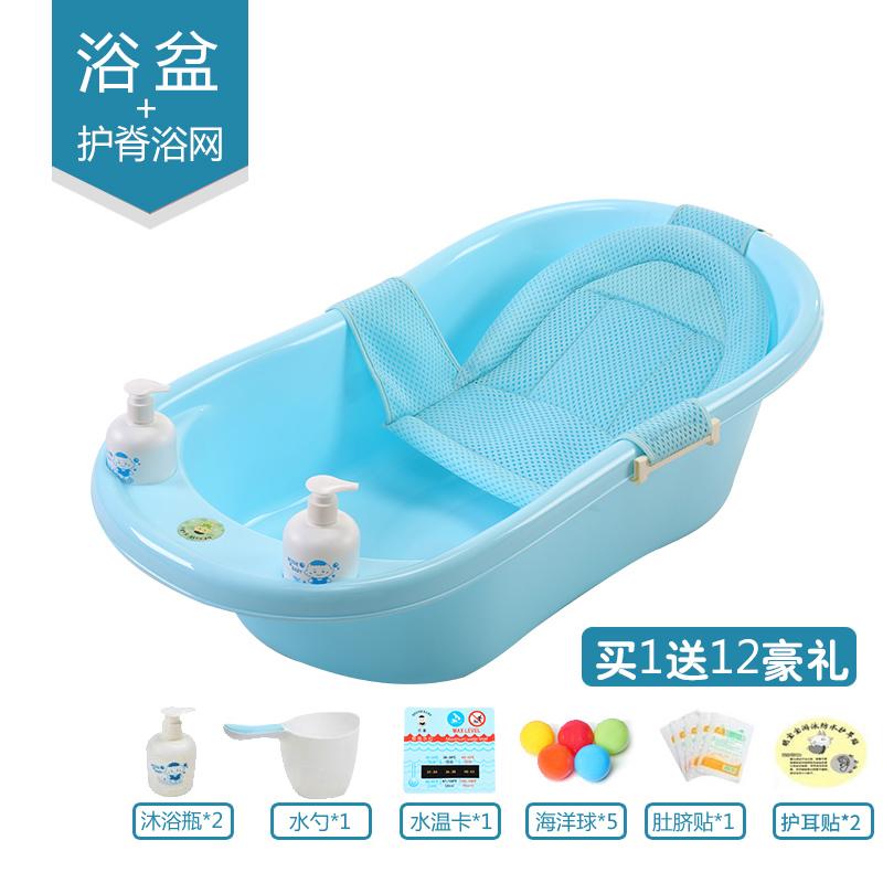 Синий Бассейн + синий Сотовая ванна + подарок пакет