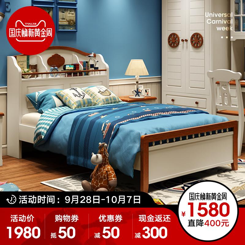 地中海兒童床男孩 青少年臥室家具組合多功能儲物1.2M小孩單人床