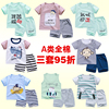 Children's Short Sleeve Set Summer Boy Half Sleeve Children's Wear Baby Cotton Clothes Girls Shorts Baby T-Shirt Summer Dress