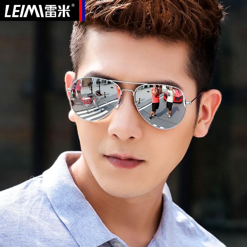 2018 новая коллекция солнце зеркало мужской Поляризованный свет зеркало Вождение глаз, личность, водитель вождение глаз зеркало мужской чернила зеркало волна