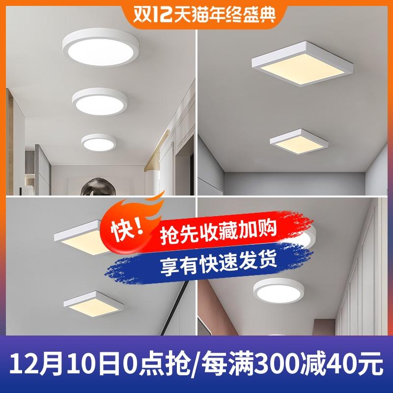 超薄led吸顶灯圆形北欧客厅灯具简约现代厨房书房阳台走廊过道灯